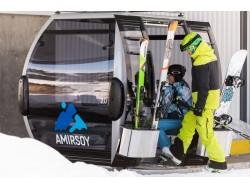 Amirsoy - горнолыжный курорт