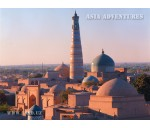 Trip from Tashkent to Khiva