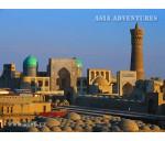 Trip from Tashkent to Bukhara